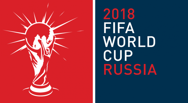 2018 FIFA World Cup logo Russia