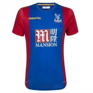 Crystal Palace Home - Macron