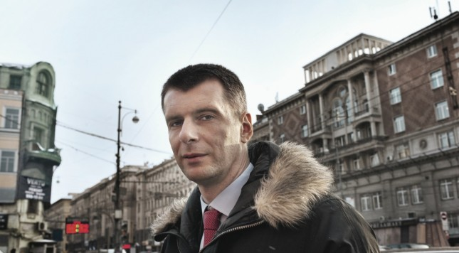 Moscow,  Russia  February 04  2012: Russian billionaire and presidential candidate Mikhail Prokhorov
