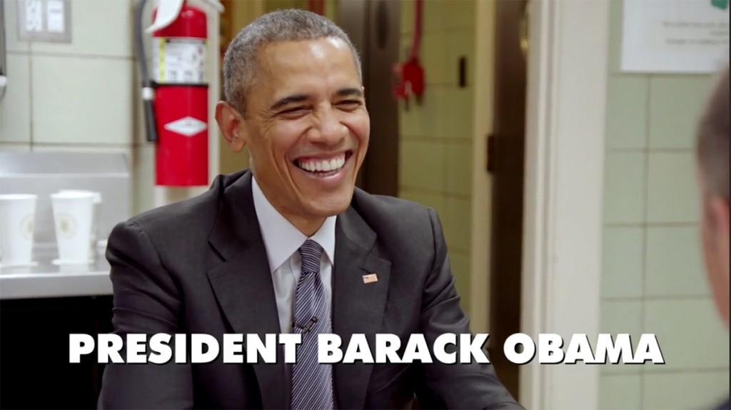 obama-tag-start