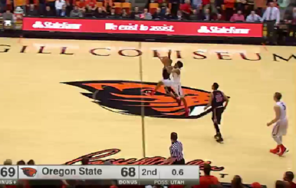 Oregon-state-half-court