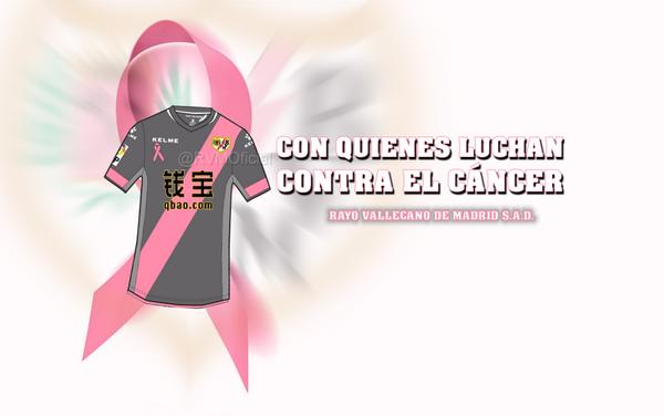Source: Rayo Vallecano Twitter @RVMOficial