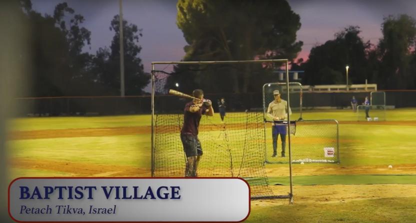 israel, world baseball classic