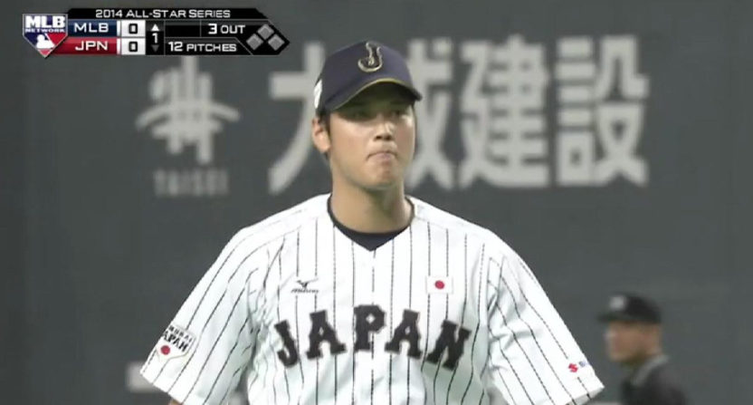 Shohei Ohtani in 2014.