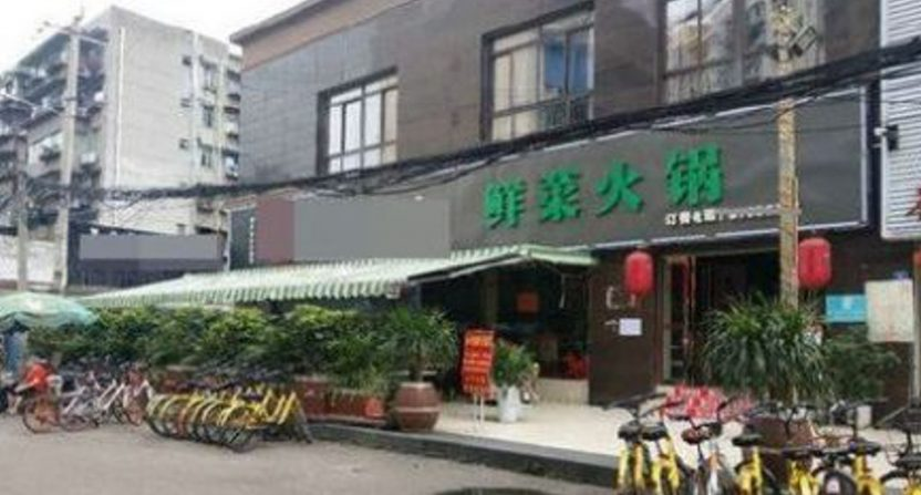 The Jiamener hot pot restaurant in the Chinese city of Chengdu went bankrupt after an all-you-can-eat deal.