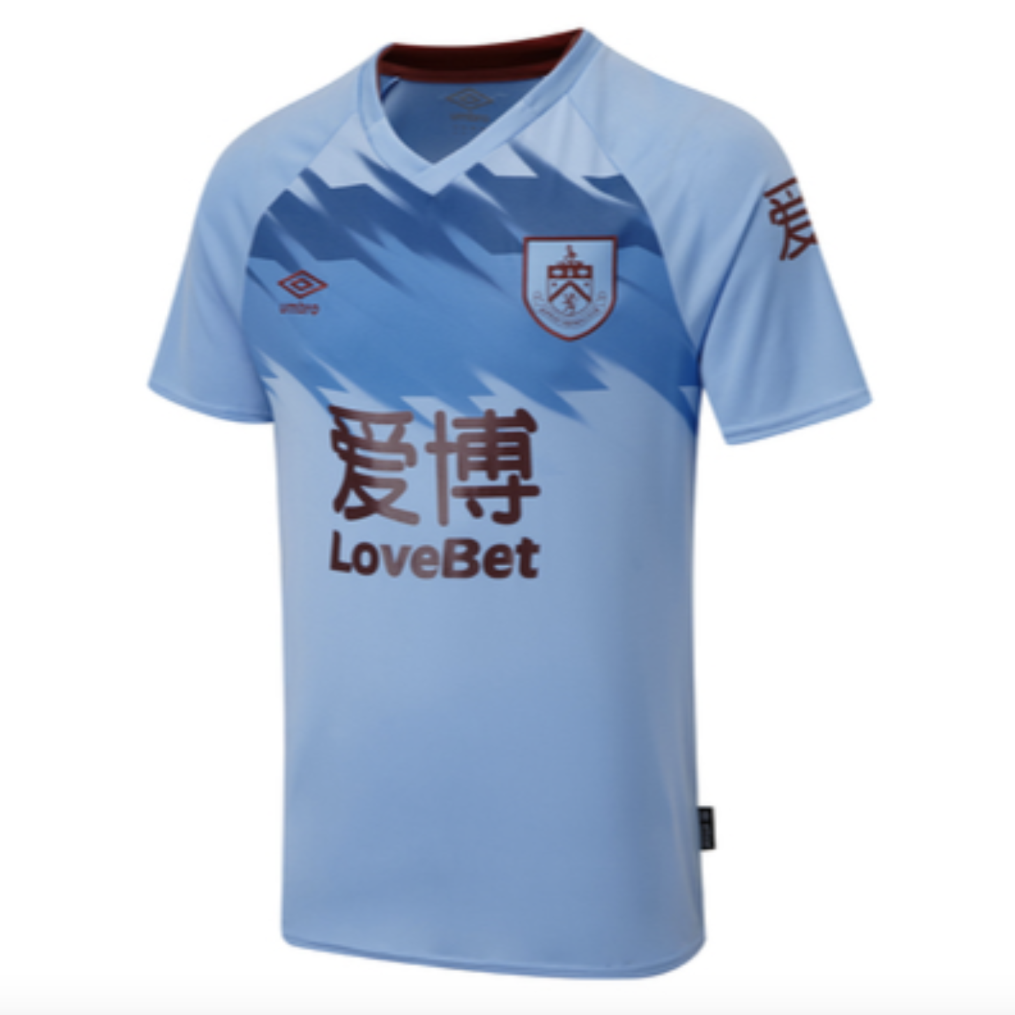 best service b7bcb be652 The five best and worst Premier League kits of the 2019-20 ...