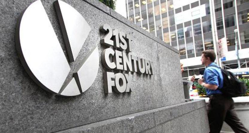 21st Century Fox's headquarters in New York.