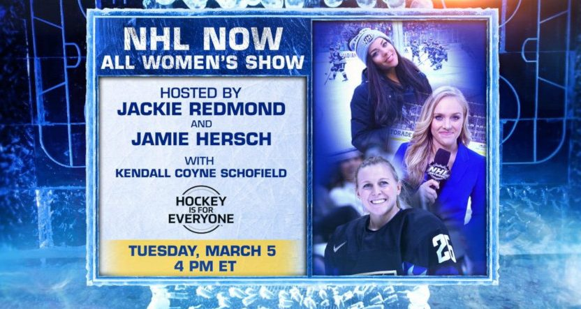 NHL Now's all-women's show.