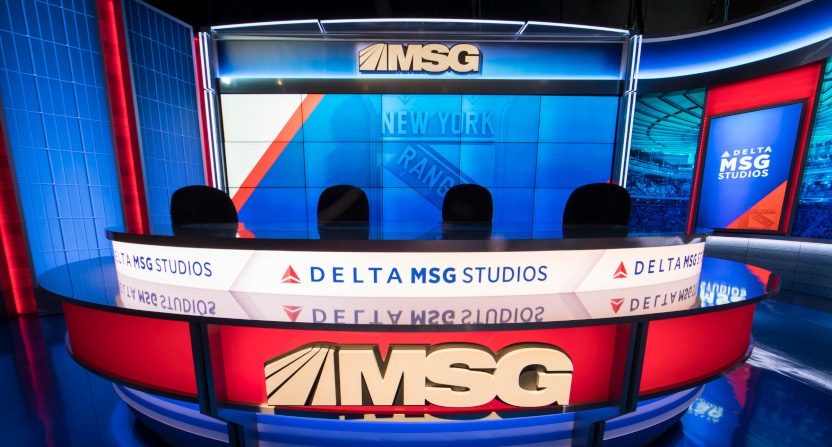 The MSG Networks studios.