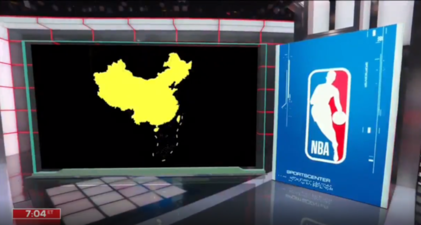 The map of China ESPN aired Wednesday morning.