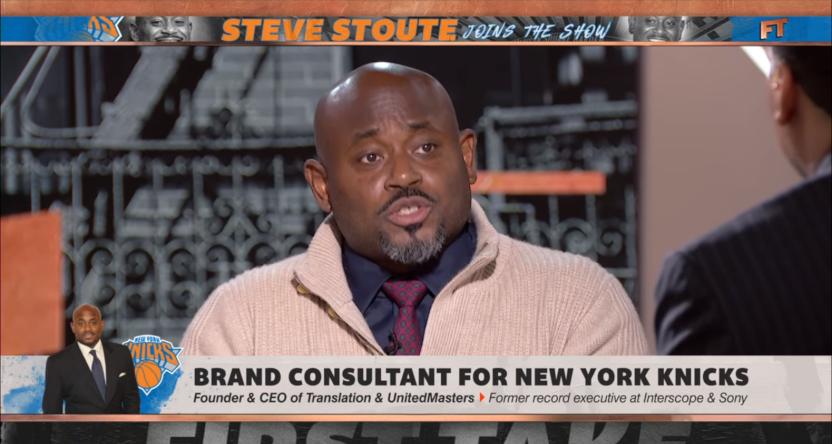 Knicks' brand consultant Steve Stoute on First Take.